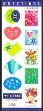 Japón 1995 saludos/corazón/Arco Iris/flores/Perro/Sol Y La Luna/Panel de animación (b1639a)