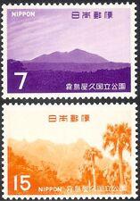 Japan 1968 Kirishima-Yaku National Park/Palm Trees/Plants/Mountains 2v (n25497)