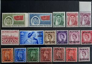 KUWAIT:  Small Mixed Collection of Mint & Mint Hinged Stamps #737