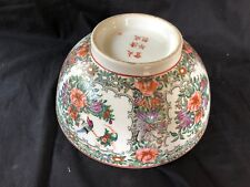 Huge Antique Handpainted Chinese Porcelain Bowl  Marked 6 characters and signed