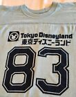 Tokyo Disneyland Opening Rare '83 Commemorative Jersey