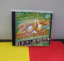 CD Musik russisch 2001 Удовольствие