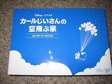 Up Pixar Japan Limited Collector's Box Set 2-Disc Blu-ray+DVD Sealed Snow Globe