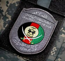 AFGHAN NATIONAL ARMY ANA SHOULDER SLEEVE νeΙ©®⚙💀 SSI: ANA COMMANDO INSIGNIA