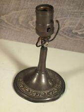 Antique Greist Mfg Adjustable Brass Desk Lamp Wall Sconce Light