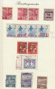 Dutch Indies Japan Occupation PEMATANGSIANTAR on 14 vf used