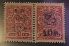 1920, Armenia, 146, MNH, pair