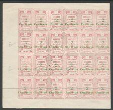Colombia-Santander. 1907 2c en 10c no autorizado provisional surgharge Variedades