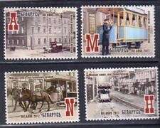 BELARUS 2017 Mi.#1195-98 125 anniv. of Minsk Horse Railway set of 4 stamps