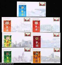 Hong Kong Currency Coins (1993-1995) Set - 7 Coins