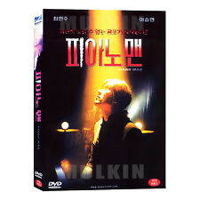 Piano Man (1996) DVD - Choi Min Soo, Lee Seung Yeon (*New *All Region)