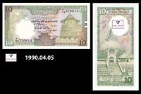 SRI LANKA 10 RUPEES 1990. PICK 96b. UNC (UNCIRCULATED).