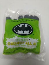 Batmobile Batman McDonald's Happy Meal Toy Collectible 1991