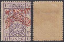 1925 Saudi Arabia Nejd */MLH mi.6a, sc#15, sg#200, Red ovpt. [sr3353]