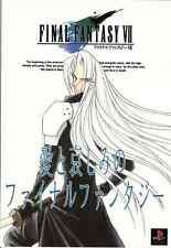 Final Fantasy 7 VII doujinshi Sephiroth x Cloud Rufus x S Final Fantasy of Love