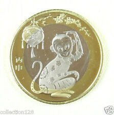CHINA New Year Commemorative Coin 10 Yuan for 2016 (Monkey Year) UNC