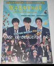 DAILY LIVES OF HIGH SCHOOL BOYS - NEW DVD - SUDA MASAKI JAPAN MOVIE ENG SUB R3