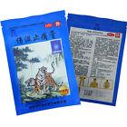 50 Patchs LingRui ShangShi Zhi Tong Gao rheumatic plasters relief pain