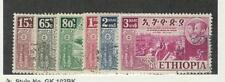 Ethiopia, Postage Stamp, #327, 331-335 Used, 1952, JFZ