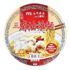 Taiwan TTL Sesame Chicken Instant Noodles, 200g x 1 bowl