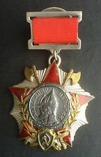 USSR Soviet Union Russian Military Collection Order of Alexander Nevsky 1942-43