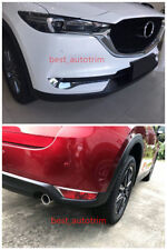 Chrome Front & Rear Fog Light Cover Trim 2pcs For Mazda CX-5 2nd Gen 2017 2018