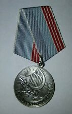 Original USSR Soviet Russian Veteran Of Labour Medal
