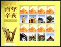 China PRC 2010 Große Mauer Great Wall Grußmarke A4181 Kleinbogen Postfrisch MNH