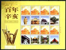 Briefmarken China Prc 2008-7 White Horse Temple & Mahabodhi Temple Indien 3973-74 Kleinbögen Asien