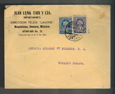 1914 Magdalena Sonora Mexico Cover to Nogales Commercial