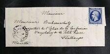 TIMBRES DE FRANCE : 1853/60 YVERT N° 14Ab BLEU NOIR Oblitéré MASSEVAUX - TBE