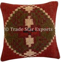 Vintage Kilim Jute Rug Cushion Cover 18x18 Hand Woven Rustic Pillow Case 2 Pcs