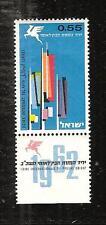 ISRAEL # 224 MNH NEAR EAST INTERNATIONAL FAIR. Symbolic Flags.