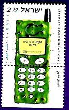 Telephone Phone Cellular Mobile Cellphone Communication Israel Nokia