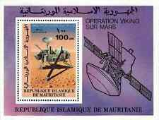 Timbre Cosmos Mauritanie BF16 ** lot 15855