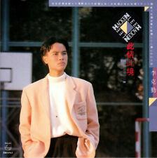 HACKEN LEE-THIS LOVE- THIS PLACE 李克勤 – 此情此境 CD ALBUM (HONG KONG) 1989