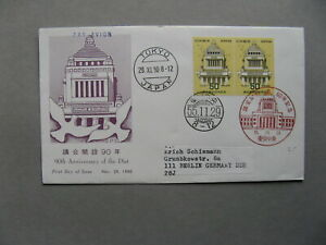 JAPAN, cover FDC to Germany 1980, pair 90th ann. of the Diet, building