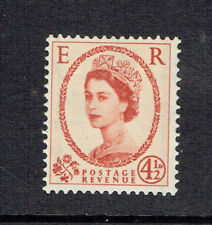 UK 1958-9 QEII 4.1/2d Brown - Graphite Issue - WM Multiple crowns - MUH