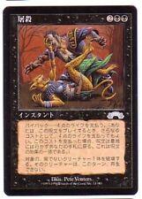 MTG 4X JAPANESE EXODUS SLAUGHTER MINT