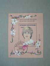 Zentralafrika - Block 182, 1982, gestempelt, Lady Diana