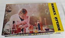 Alter Chemiebaukasten Experimentierkasten Sowjetunion UdSSR Soviet Union CCCP SU