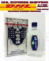 36 Boxes 20ml White Flower Oil HOE HIN Analgesic Pain Ache Rheumatism Relief DHL