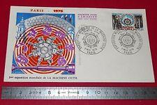 ENVELOPPE 1er JOUR PHILATELIE 1975 1ER EXPOSITION MONDIALE DE LA MACHINE A OUTIL