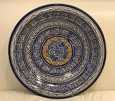 """Antique Islamic 14"""" Pottery Wall Plate Bowl"""