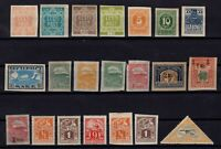 132937/ ESTONIA STAMPS – YEARS 1918 - 1925 MINT MNH / MH SEMI MODERN LOT