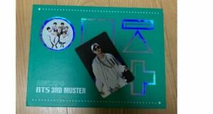 BTS Bangtan Boys 3RD MUSTER ARMY.ZIP+ DVD 3 DISC Full SET Jimin Photo Card RARE