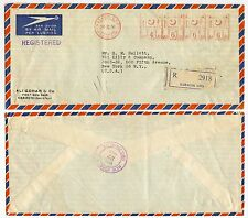 PAKISTAN METER FRANKING ALI GOHAR + CO ENVELOPE 1956 AIRMAIL REGISTERED to USA