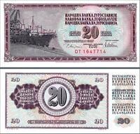 YUGOSLAVIA 20 DINAR 1978 UNC- P.88A