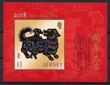 Jersey 2018 MNH Year of Dog 1v M/S Dogs Chinese Lunar New Year Stamps