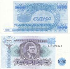Rusia/Russia/mmm bank mavrodi - 1000 biletov 1994 UNC-serie кч